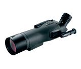 ProStaff 16-48x65mm Angled